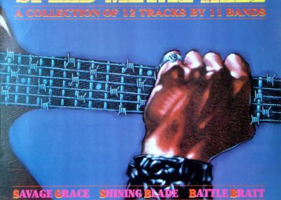 Cover 1995 SMH LP Front